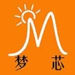 济南梦芯光电有限公司