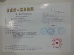 上海碧江家具有限公司