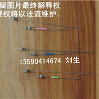 供应304食品级工业级毛细管 加工医用各款针