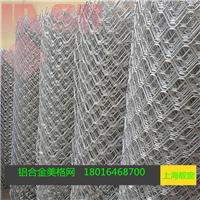 铝合金防护网 防盗网 美格网家用窗户装饰网