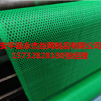 煤场、钢厂防尘工程用塑料柔性防风抑尘网