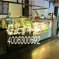 供应厦门市玻璃带有除雾功能的蛋糕展示柜