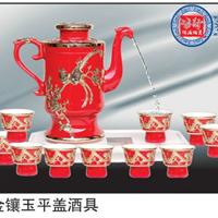 供应陶瓷酒壶,全自动酒具,酒具批发定做