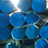 供应大量不锈钢焊管