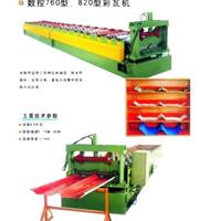 成都振川供应900型压瓦机