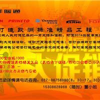 武汉供暖公司排名前十强单位有哪些?武汉德亿菲供暖位居NO1