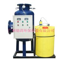 供应循环水物化全程水处理器