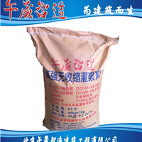 供应北京水泥基自流平砂浆多少钱一吨