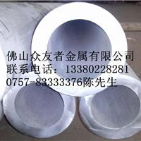 供应316不锈钢无缝厚壁工业管