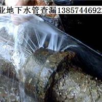宁波水管查漏测漏水管维修宁波地下水管查漏