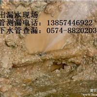 宁波管道漏水检测消防水管地下水管漏水检查