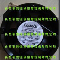 C18C23HTB    现货特价供应