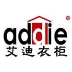 广州艾迪家具有限公司