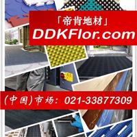 供应【抗压工业地板】厂房耐磨工业地板