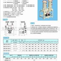 供应三川宏多功能可切换双桶过滤机