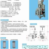 供应三川宏耐酸碱滤纸式过滤机