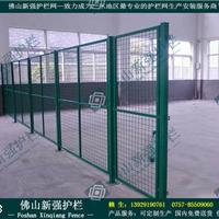 佛山车间隔离网-江门隔离网-广州仓库隔离网