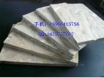 临沂林东木业有限公司