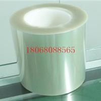 供应钢化玻璃膜AB双面胶,