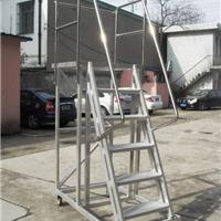 供应不锈钢护栏登高梯,火炬移动登高梯