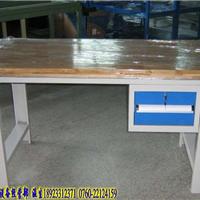 供应榉木桌面钳工台,火炬榉木钳工台