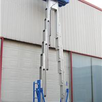 抚州升降平台 铝合金式升降机