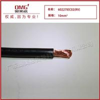 ��Ӧ�̶�����������-60227 IEC 02