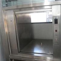 供应杂物电梯