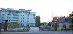 东莞市高远金属处理材料有限公司