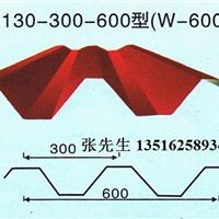 YX130-300-600车站屋面彩钢板