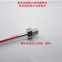 进口316L不锈钢毛细管 316精密超薄毛细管