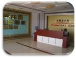 上海红波建材科技有限公司