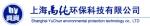 上海禹纯环保科技有限公司