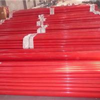 供应四川消防涂塑钢管厂家