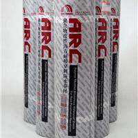 供应ARC改性沥青耐根穿刺防水卷材