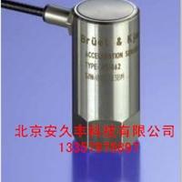 AS-062 B&K申克 加速度传感器
