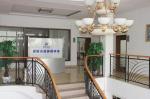潍坊普茵沃润环保科技有限公司