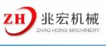 河北兆宏机械泵业有限公司