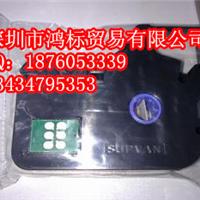 供应硕方TP80线号机色带Tp-R1002B