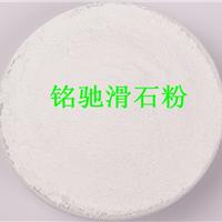 供应滑石粉滑石粉最新价格滑石粉多少钱一斤