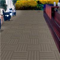 供应宁波崇美地毯 方块地毯 8300系列