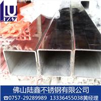 :国标8镍304不锈钢200*200*4.0方管
