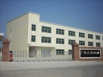 广东汇农机械厂