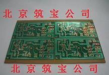印刷线路板清洗剂,金属线路板清洗剂价格