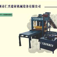 鄂州市仁兴建材机械设备有限公司