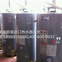 供应商用热水器