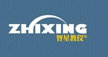 济南智星教学设备有限公司