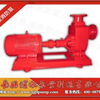 供应自吸消防泵
