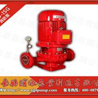 供应管道消防泵