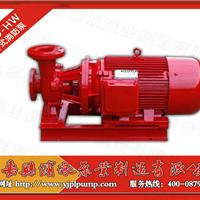 供应XBD-HW恒压消防泵